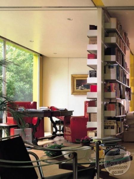 Твоя домашняя библиотека. Идеи дизайна