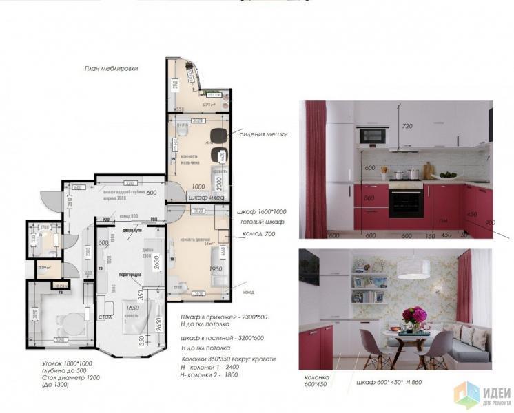 Квартира для 4 человек
