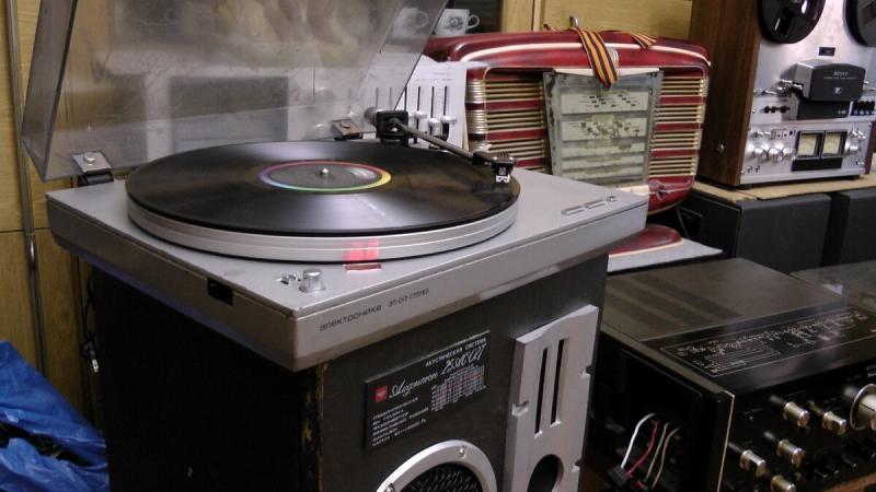 А почему не берёшь аудио в ремонт ?что такое ?