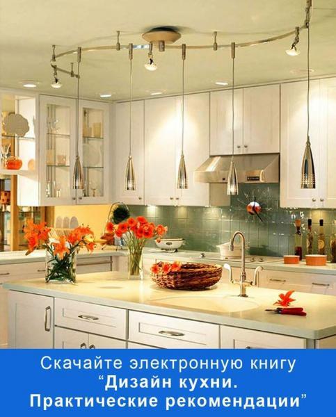 Угловой шкаф на кухню. 15 ключевых особенности выбора (+эл. книга)