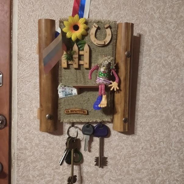 Мои ключи? – этот вопрос не будет актуален, если в прихожей висит ключница: я продолжаю поиски самой лучшей ключницы