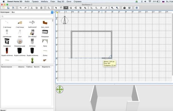 Как создать стильный интерьер без дизайнера и не допустить ошибок: определяюсь с софтом в котором буду планировать