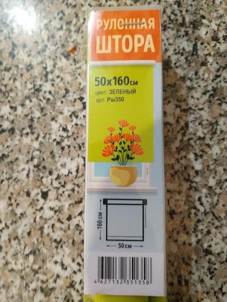 """Рулонная штора из """"Светофора"""" за 265 рублей освежила интерьер кухни."""