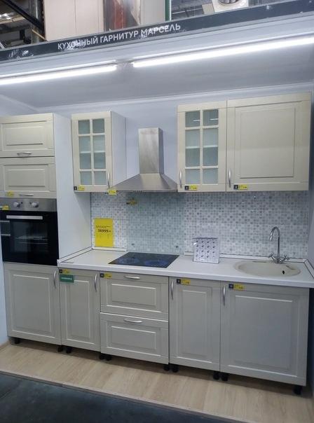 Выбрали в гипермаркете Леруа недорогую, функциональную и красивую кухню на 20 тысяч дешевле, чем в магазине