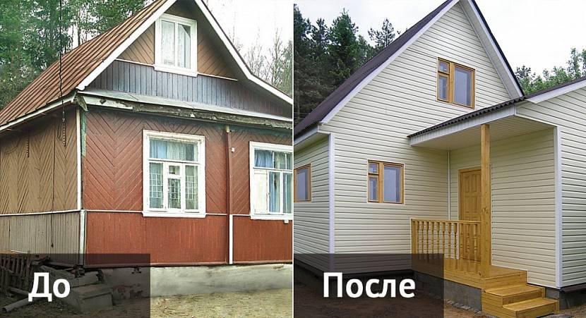 Профессиональный снос и реконструкция старых домов