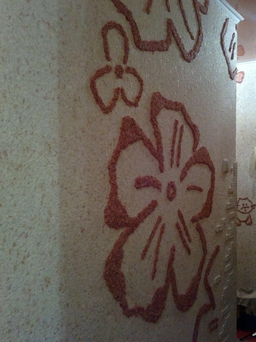 Почему я выбрала шелковую штукатурку на стены в прихожую. Какие недостатки обнаружила и как их устраняла