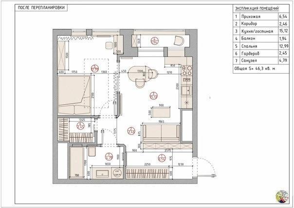 В стиле хюгге: как выглядит ремонт евродвушки 46 м² в самом уютном стиле на свете