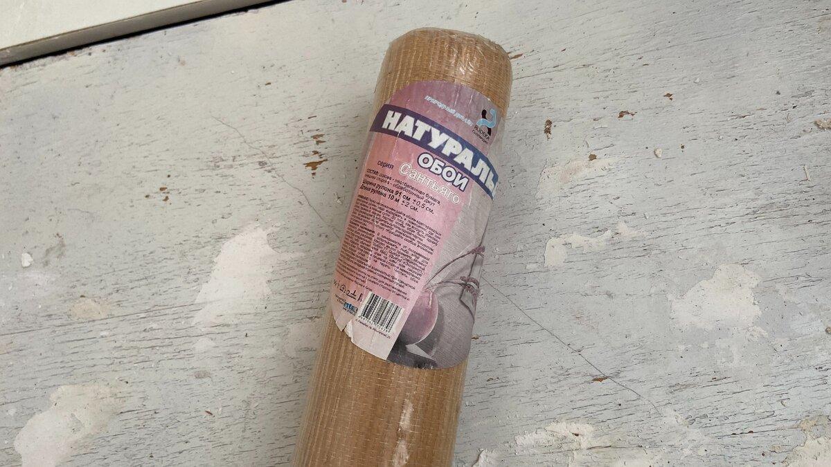 Превратила страшный угол на балконе в фотостудию с помощью старых обоев и вязаного жгута