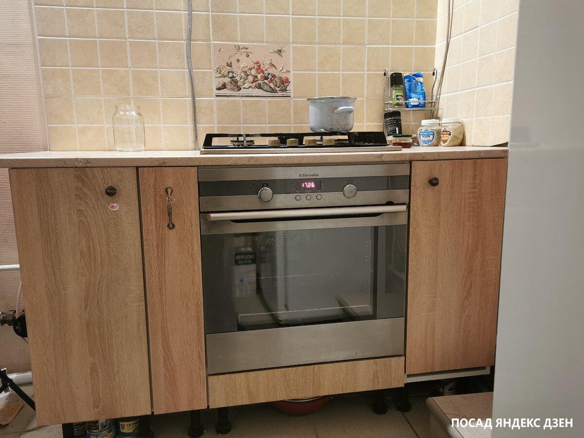 Как выглядит моя кухня за 25000 из Леруа Мерлен спустя пять лет. Стоит ли её покупать