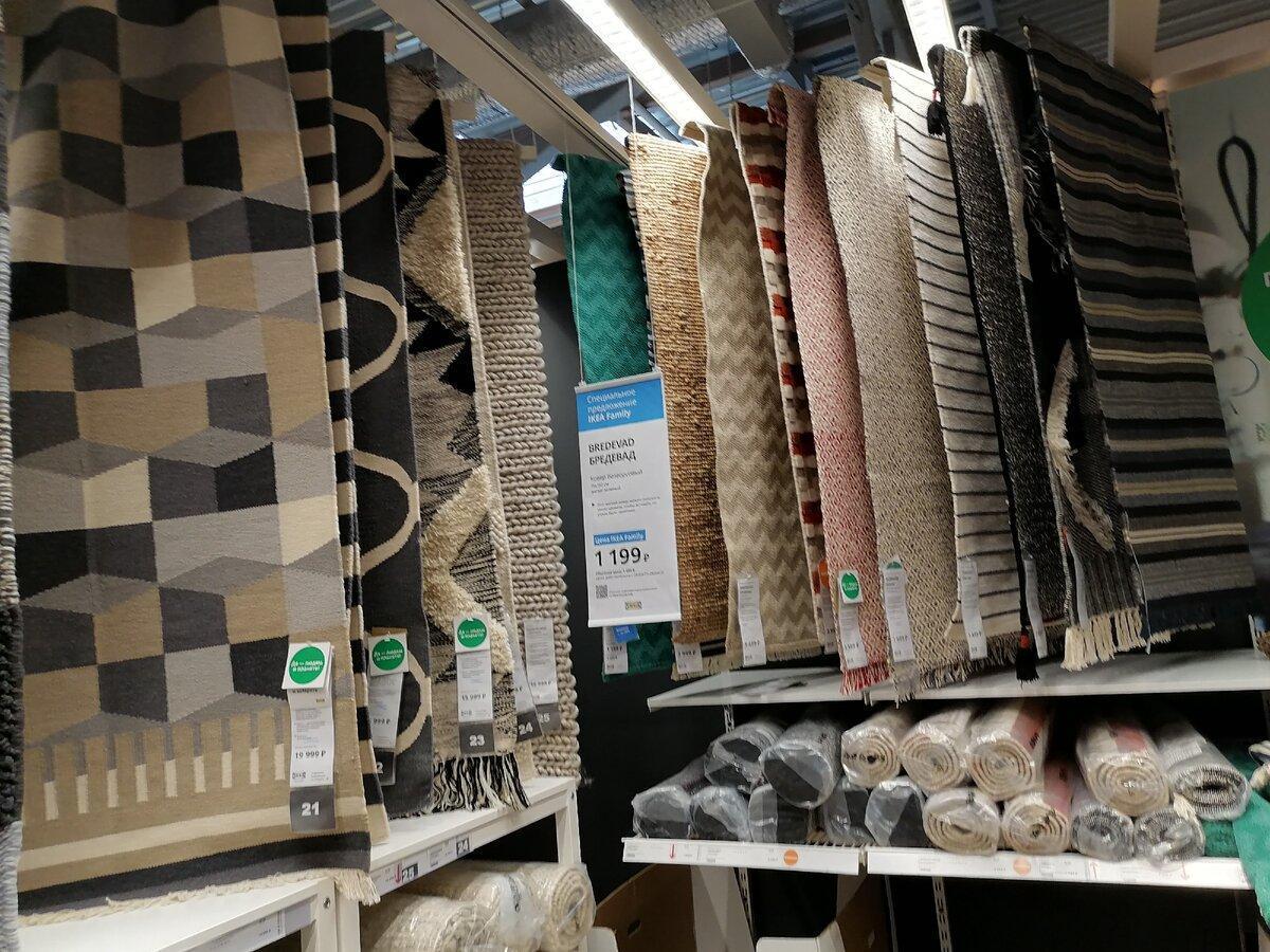Едем в Икеа- выбираем диван -кровать, ковёр на пол и шторы