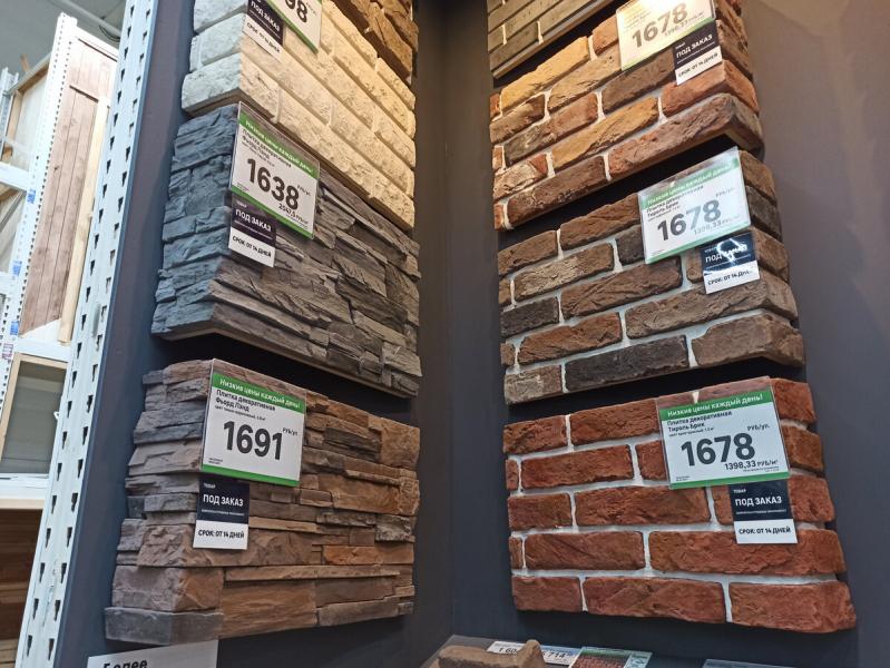 3 новые бюджетные идеи для отделки стен (это заставит вас отказаться от обоев и краски)