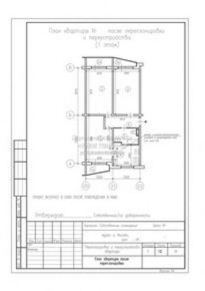 Планировка хрущевки 4 комнатной. Стандартный план