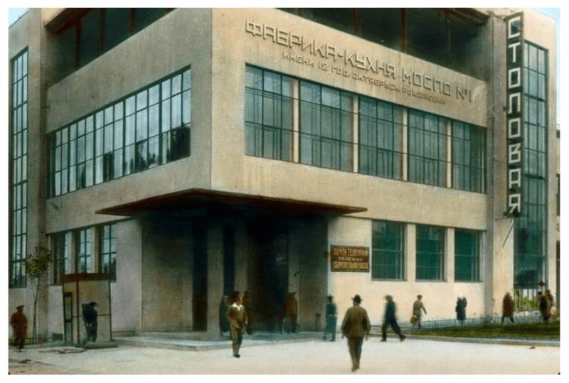 Советское наследие: конструктивистские интерьеры